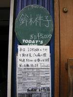 060715_tokuzo003_1