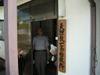 Nikkan2007_055