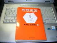 Shisochizu_001_2