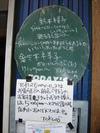 080615tokuzo_002