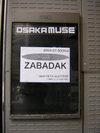 090730_zabadak_muse_001
