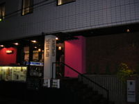 090807_gundam_shoko_023