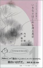 jibutsu_1