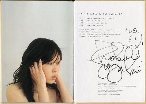 ss_signature01
