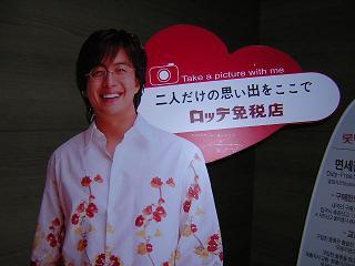 yonsama01.jpg