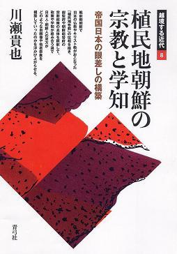Syukyo_to_gakuchi